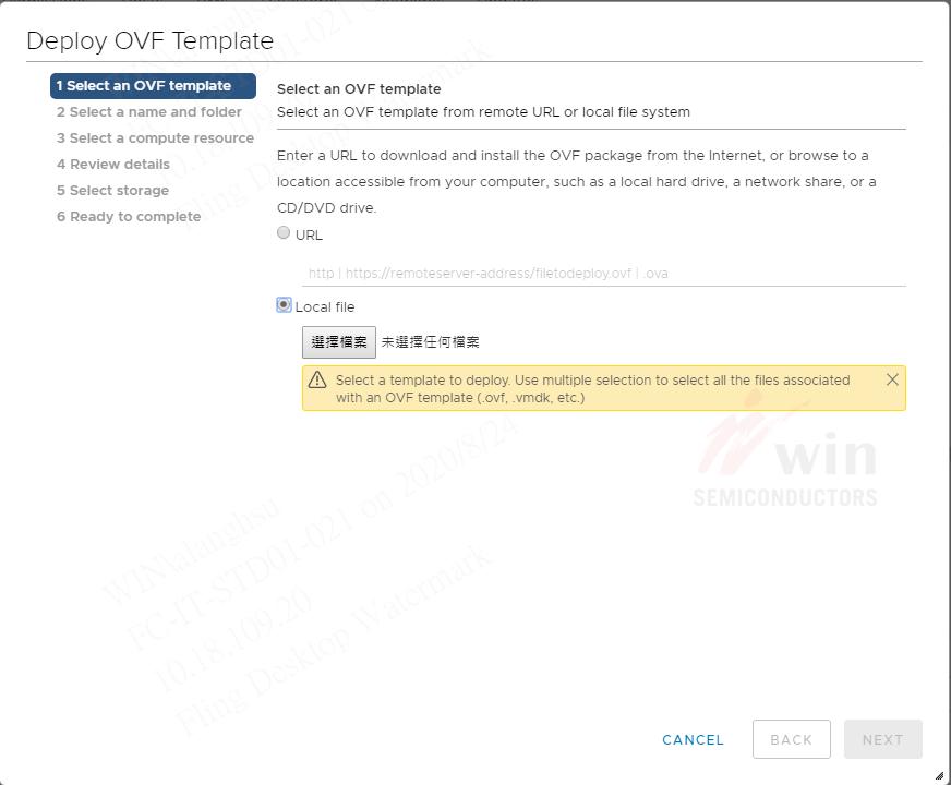deploy_ovf-vcenter.png